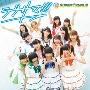 ラブサマ!!! [CD+Blu-ray Disc]