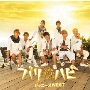 バリ ハピ [CD+DVD]<初回盤B>