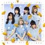 タキサイキア/So Young [CD+DVD]<初回限定盤A>