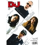DJ MAG 2019年8月号