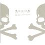 mastermind MUSIC<タワーレコード限定>
