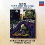 マーラー: 交響曲選集 (第1-7番, 10番アダージョ, さすらう若人の歌)<タワーレコード限定>