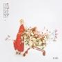 思春期集 I 花の気配: 3rd Mini Album