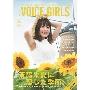 B.L.T.VOICE GIRLS Vol.35