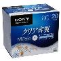 SONY 音楽用CD-R/80分 (20枚組)