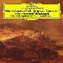 ベートーヴェン: ピアノ協奏曲第5番『皇帝』