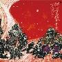 桜の国の散る中を