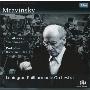 Tchaikovsky: Symphony No.5 Op.64; Prokofiev: Romeo and Juliet Suite No.2 Op.64