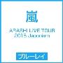 ARASHI LIVE TOUR 2015 Japonism<Blu-ray初回限定スペシャルパッケージ仕様>