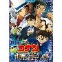 劇場版 名探偵コナン 紺青の拳 [Blu-ray Disc+DVD]<豪華版>