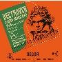 ベートーヴェン: ピアノ協奏曲第5番「皇帝」; チャイコフスキー: ピアノ協奏曲第1番<タワーレコード限定>