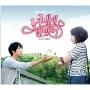 オレのことスキでしょ。Part 2 (台湾影音豪華限定盤) [CD+DVD]<限定盤>