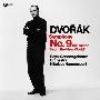 ドヴォルザーク: 交響曲第9番「新世界より」<数量限定生産盤>