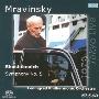 Shostakovich: Symphony No.5<限定盤>