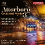 アッテルベリ: 管弦楽作品集Vol.3 - 交響曲第1番、第5番