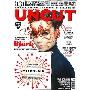 UNCUT 2017年4月号