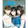 UTB+ Vol.33