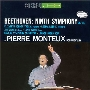 ベートーヴェン: 交響曲全集・序曲集, 第九リハーサル付<タワーレコード限定>