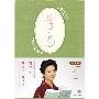 連続テレビ小説 花子とアン 完全版 DVD BOX 1