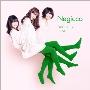 Negicco 2003~2012 -BEST-