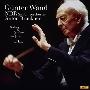 ブルックナー: 交響曲選集 ハンブルク・ライヴ 第2集(1985~1996)<完全限定生産盤>