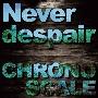 Never despair<タワーレコード限定>