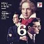 Beethoven & Shostakovich - Symphony No.6