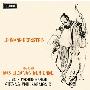 マーラー: 交響曲「大地の歌」<タワーレコード限定>