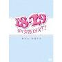 18・29~妻が突然18才!? DVD-BOX2