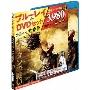 タイタンの戦い ブルーレイ&DVDセット [Blu-ray Disc+DVD]<初回限定生産版>