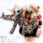 恋のマシンガン [CD+DVD+カランコロン京都コラボグッズNEWがまぐち]<タワーレコード限定>