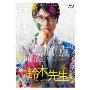 映画 鈴木先生 豪華版 [Blu-ray Disc+DVD+CD]
