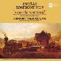 ドヴォルザーク:交響曲 第9番≪新世界より≫ スメタナ:交響詩≪モルダウ≫