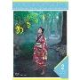 連続テレビ小説 あさが来た 完全版 DVD BOX2