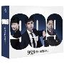 99.9 刑事専門弁護士 DVD-BOX