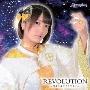 REVOLUTION~ワタシタチノカクメイ~<type A>