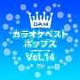 DAMカラオケベスト ポップス Vol.14