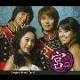 「宮~Love in Palace」オリジナル・サウンドトラック  [2CD+DVD]