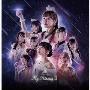 My Princess II [CD+DVD]<初回限定盤>