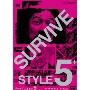 浅野忠信/SURVIVE STYLE 5+ プレミアム・エディション(2枚組) [GNBD-1055]