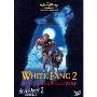 ホワイトファング 2 伝説の白い牙