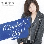 Climber's High! [CD+DVD]<初回限定盤>