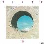 プリズム +3 [UHQCD/MQA-CD]<生産限定盤>