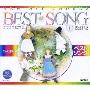 クラス合唱曲集 ニューヒットコーラス ベストソング 改訂版 [EFCD-4129]