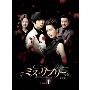 ミス・リプリー <完全版> DVD-BOX1