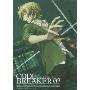 コード:ブレイカー 03 [DVD+CD]<完全生産限定版>