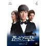 蒼のピアニスト<完全版> DVD-SET2