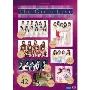 The Girls Live Vol.42