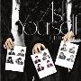 Ask Yourself [CD+DVD+歌詞フォト・ブックレット]<初回限定盤>