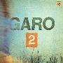 ガロ/GARO 2 [Blu-spec CD2] [MHCL-30031]